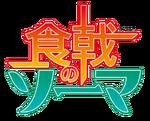 Anime logo HD