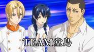 Team Dojima