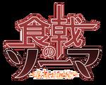 A la carte logo HD