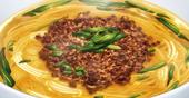 Fake Dan Zai Noodles