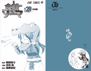 Volume 29 Book Cover
