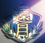 TotsukiImageSchool