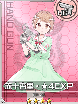 103 card