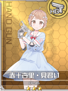 101 card