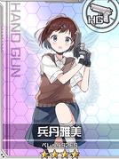 Card 023