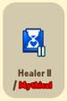 ItemAbilityUnlockedHealer2Mythical