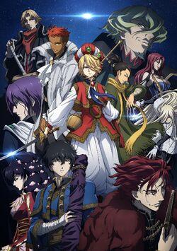 Anime Cover Art