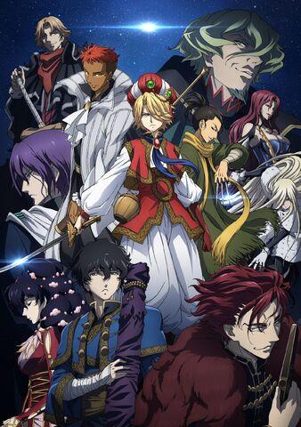 File:Anime Cover Art.jpg