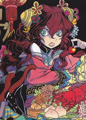 File:Niki in color.jpg