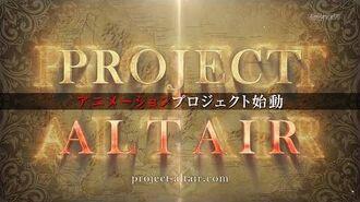 監督:古橋一浩×アニメーション制作:MAPPA 新アニメーションプロジェクト始動 告知CM
