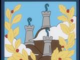 Republic of Chielo