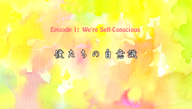 File:Episode1.png