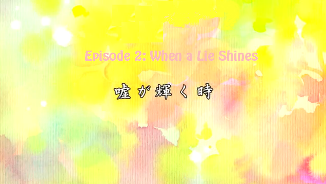 File:Episode 2.png
