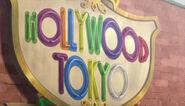 Hollywood Tokyo3