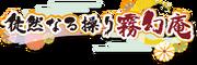 Character0003 parts logo