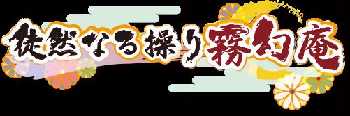 File:Character0003 parts logo.png