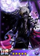 Demon Bat 2