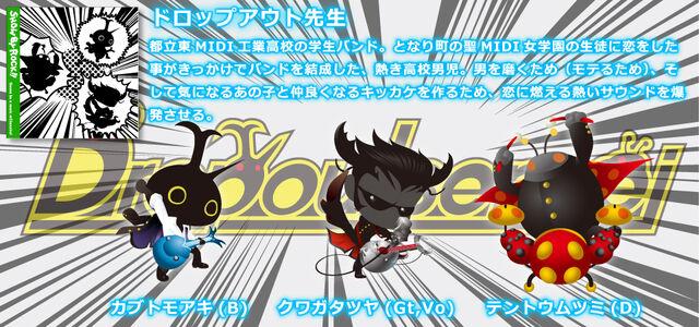 File:Dropout Sensei members.jpg