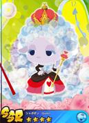 Shabobon - Queen