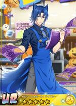 Halloween Bai Blue