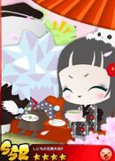 Great Shinimono Hanami Party R
