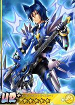 Hero Line! Bai Blue!