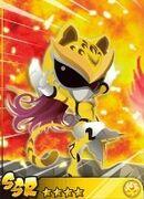 Warrior of Light - Bai Yellow