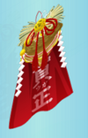 DaishizenLoincloth