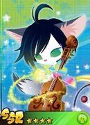 Riku - Rainbow Stage
