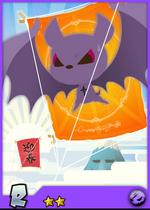 KiteFlyingDemonBat
