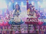 BURN☆BURN☆BEANS