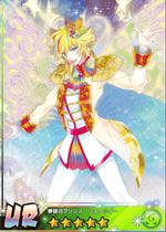 Dream galaxy Prince shu zo