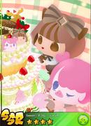 Sweet Decoration R