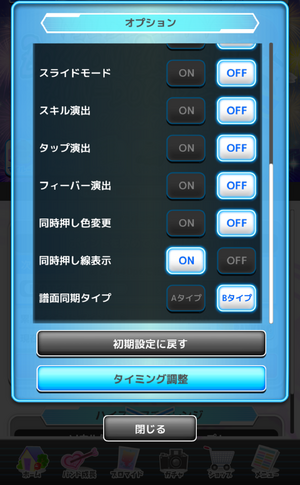 GameSFX