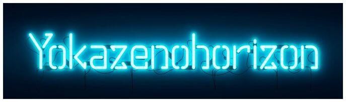 Logo Yokazenohorizon RGB fix