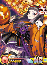 HalloweenMariMari