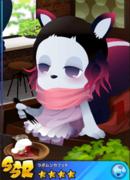 Labomun Café R