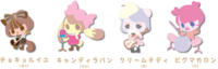 Dolly Dolci members