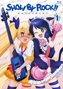 Show By Rock anime BDDVD Volume 1
