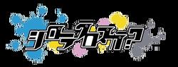 Shirorakurosuka? logo