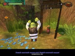 Farquaad Training