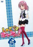 @Shugo Chara Doki Doki DVD Cover