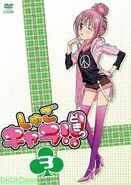 !!Shugo Chara Doki DVD Cover