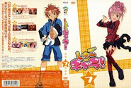 !Shugo Chara DVD Cover