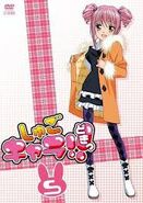 !!Shugo!! Chara Doki DVD Cover