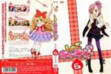 Shugo Chara Do!ki DVD Cover