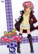 Shugo Chara! DVD Cover