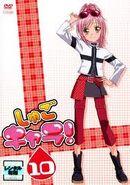 Shugo!Chara! DVD Cover
