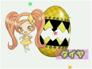File:Dia egg.png