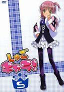 Shugo!Chara DVD Cover